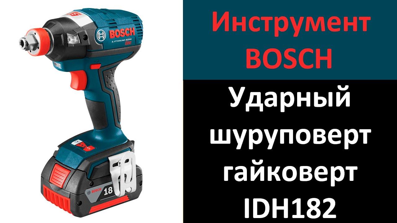 bosch gdx 18 v ec idh182. Black Bedroom Furniture Sets. Home Design Ideas
