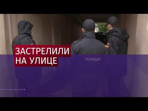 Убийство произошло на Новослободской улице в центре Москвы