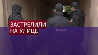 Смотреть видео Убийство произошло на Новослободской улице в центре Москвы онлайн