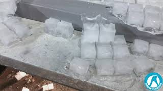 CUBE ICE MACHINE (TAMUTOM)