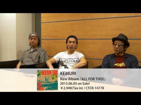 KEMURI | 激ロック動画メッセージ