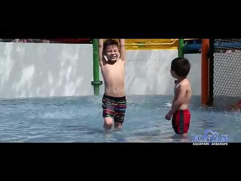 Aquapark Fontan / Аквапарк Фонтан / Фквапарк в Шымкенте / Шымкент Отель