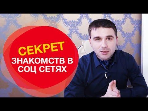 Секс знакомства Санкт-Петербург без регистрации, бесплатно!