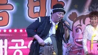 남칠도품바공연 남양주 힐러리움공연[200216]