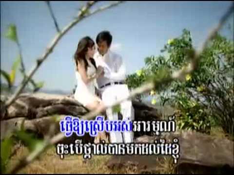 4u khmer karaoke vol 04 (20)