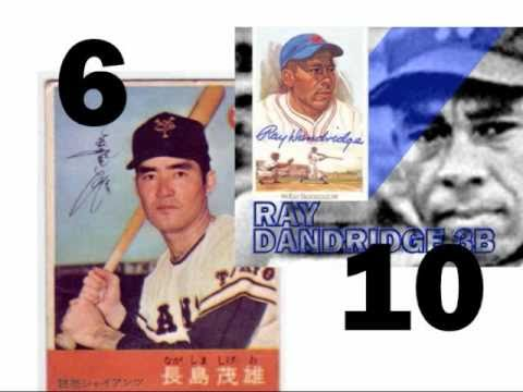 100 of the Best Baseball Players of All Time