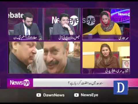 NewsEye with Meher Abbasi - Tuesday 10th December 2019