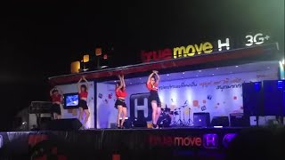 100UP -  In the night sky After School -True Move H 3G+ cove…