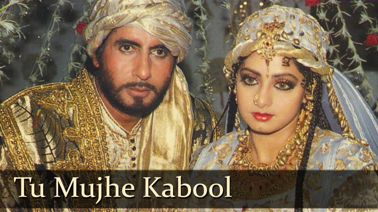 Download Khuda Gawah - Tu Mujhe Kabool Main Tujhe Kabool - Mohd Aziz - Kavita Krishnamurthy