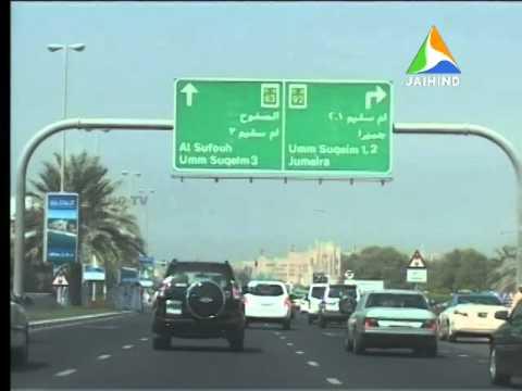 Road Accident Dubai , Middle East Edition News, 16.09.2014, Jaihind TV, Kavya