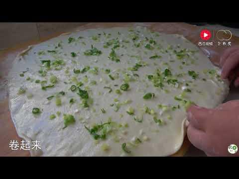 农村源子:葱油饼这样做才好吃,掌握这个和面的技巧,看着就流口水