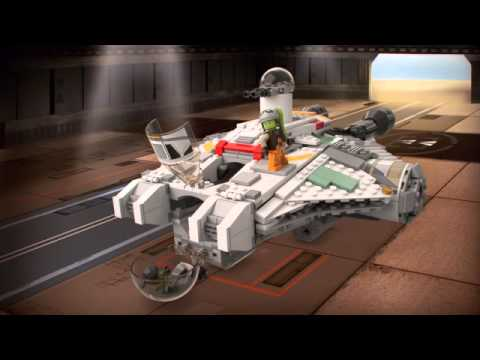 Лего. Звездные войны №75053. Призрак