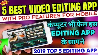 5 ! Powerfull VIDEO Editing App For Android    Best Video Editing App 2019
