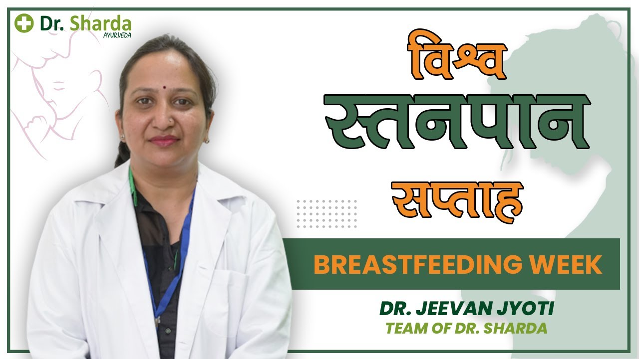 Let Us Know Benefits Of Breastfeeding For Both Baby And Mother