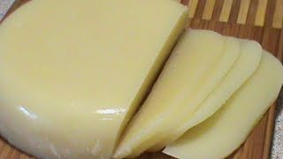 ТВЕРДЫЙ СЫР не покупаю в магазине Делаю его дома Рецепт домашнего твердого сыра