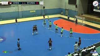 [대학통합선수권대회 11/25] 남대1부 경희대 vs …