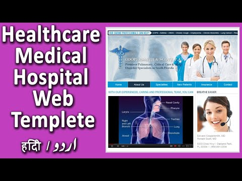 Healthcare Medical Hospital Web Template Complete Design Tutorials With HTML And CSS In Urdu / Hindi