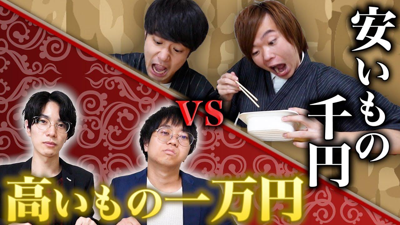 【早食い】阪大生YouTuberが無理して早食い対決をしてみた結果www