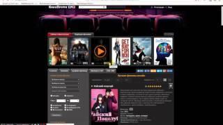 Лучший сайт для просмотра фильма и сериалов - это КиноПрофи.НЕТ