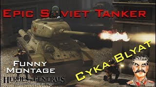 Epic Soviet Tanker | Heroes and Generals Funny Montage