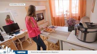 Смарт-квартиры - разумное жилье в Киеве
