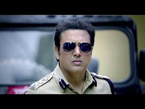 Police wala Don Hai