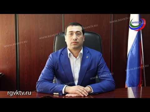 Арестован руководитель Дагестанской энергосбытовой компании