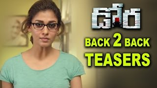 Dora Movie Back 2 Back Teasers || Nayantara, Harish Uthaman