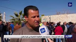 قوات الاحتلال تقمع مسيرة منظمة نحو قرية النبي صالح غرب رام الله