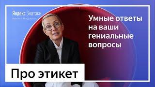 Татьяна Полякова | «Правила существуют для того, чтобы их нарушать»