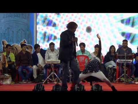 kumar bapi ...singer maa kandhuni dev ka kanata padha jatar..surada,(gm)