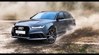 Тест-драйв Audi RS6.  Боком на Ауди!