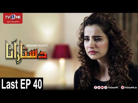 Dastaar E Anaa - Last Episode 40 - TV One Drama - 19th January 2018