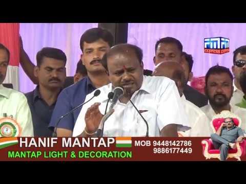 Bijapur Me CM hd kumaraswamy //  FM Express NEWS 03-03-2019