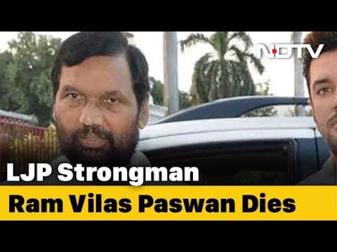 Union Minister Ram Vilas Paswan Dies, Days After Heart Surgery