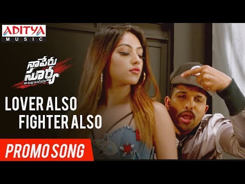 Lover Also Fighter Also Promo Song| Naa Peru Surya Naa Illu India Songs | Allu Arjun, Anu Emannuel