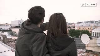 Санкт-Петербург и свидание на крыше Питера