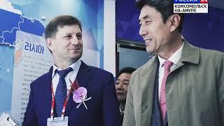 Вести Комсомольск-на-Амуре 9 ноября 2018 г.
