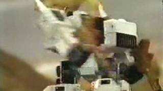 Transformers Commercial Metroplex & Combaticons G1