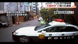 カトゥーン,田中聖 逮捕前の不審行動 【元KAT-TUN】 HD ◇チャンネル登録...