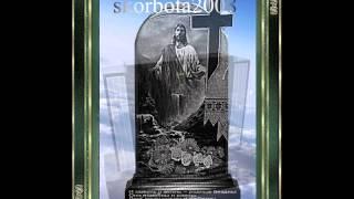 Гранитные памятники,+3 8067 751 30 19(Гранитный памятник, ритуальный памятник, пейзажи и надписи на памятник из гранита, доставка по всей..., 2013-11-24T23:39:22.000Z)