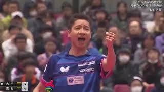 Japan Championship Semi Final   Yoshida Kaii vs Yoshimura Kazuhiro   Table Tennis