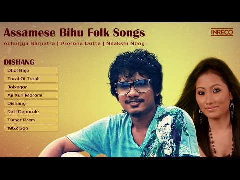 Superhit Assamese Bihu Songs | Achurjya Barpatra | Folk Songs of Assam