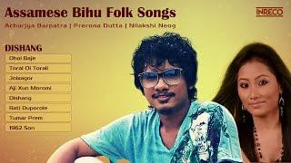 Superhit Assamese Bihu Songs | Achurjya Barpatra | Folk Songs of Assam