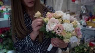 Салон цветов - Магия букета