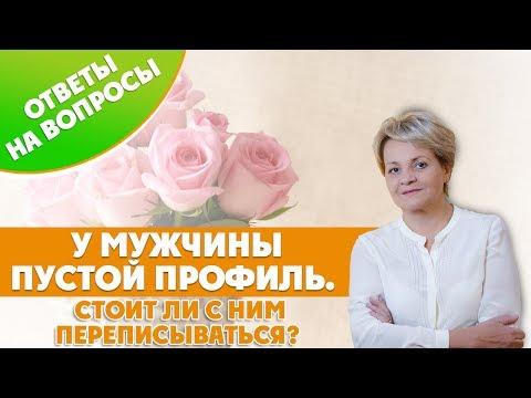 сайты бесплатных секс знакомств украины