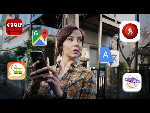 6 Apps You Need To Travel Japan BETTER