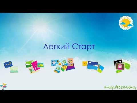 """ЭКСКЛЮЗИВ! Новая программа """"Легкий Старт"""" от Avon!!!"""