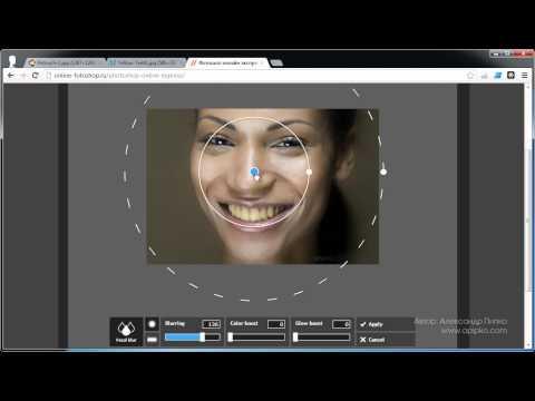 Фотошоп онлайн с эффектами на русском языке