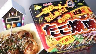 Takoyaki Yakisoba Cup Noodles